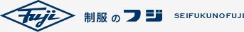 広島県呉市の海上自衛隊制服・グッズを製作・販売 | 制服のフジ