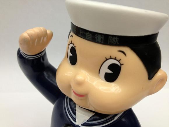 coinbank-sailer