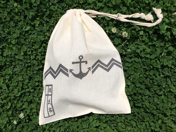 sailorbag1