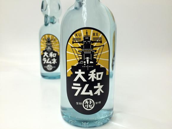 yamato-ramune2
