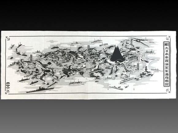 てぬぐい(大日本帝国海軍ゆかりの地鳥瞰図)