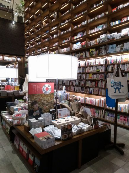 広島蔦屋書店(広島の手土産フェア)
