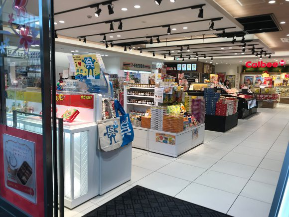 呉氏×広島カープコラボグッズ販売店