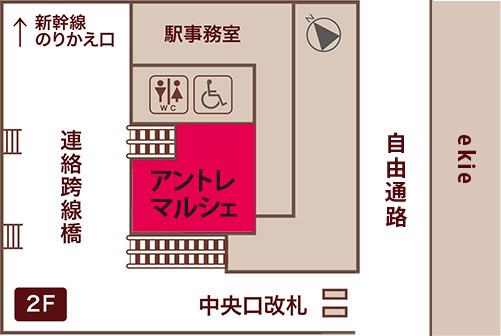 呉氏グッズ販売店(広島駅アントレマルシェ)