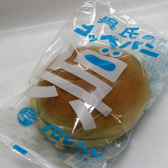 呉氏のコッペパン(メロンパン)