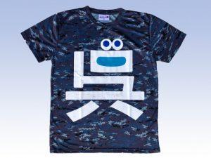 呉氏Tシャツ(海上自衛隊デジタル迷彩柄)
