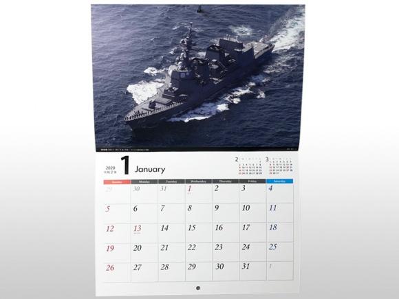 2020年海上自衛隊カレンダー・ブックタイプ